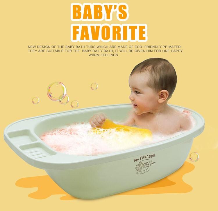 hospital baby bathtub big bath tub bathtubs for children buy high quality bath tub pp. Black Bedroom Furniture Sets. Home Design Ideas