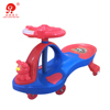 Plastic material unique arc design no battery driving baby swing car with light and music