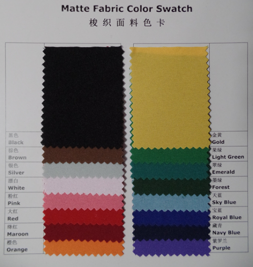 Matte Fabric Color Swatch.png