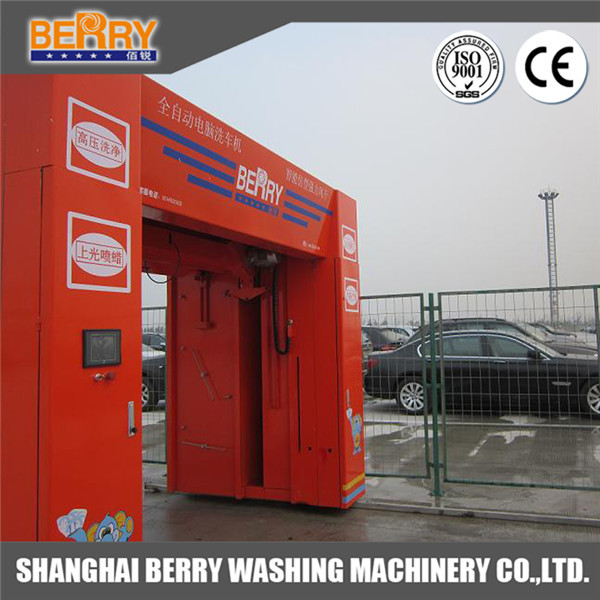 Berry No Brushes And High Pressure Touchless Car Washing Machine