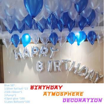 Silver Gold Letter Balloons Happy Birthday Aluminum Foil Balloon And Latex Ballon For