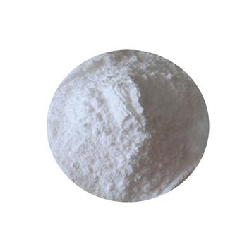 99 Synephrine HydrochlorideSynephrine HclFactory Bulk