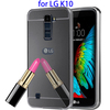 New Products Mobile Phone Case for LG K10, Mirror PC Protective Case for LG K10 Alibaba Express