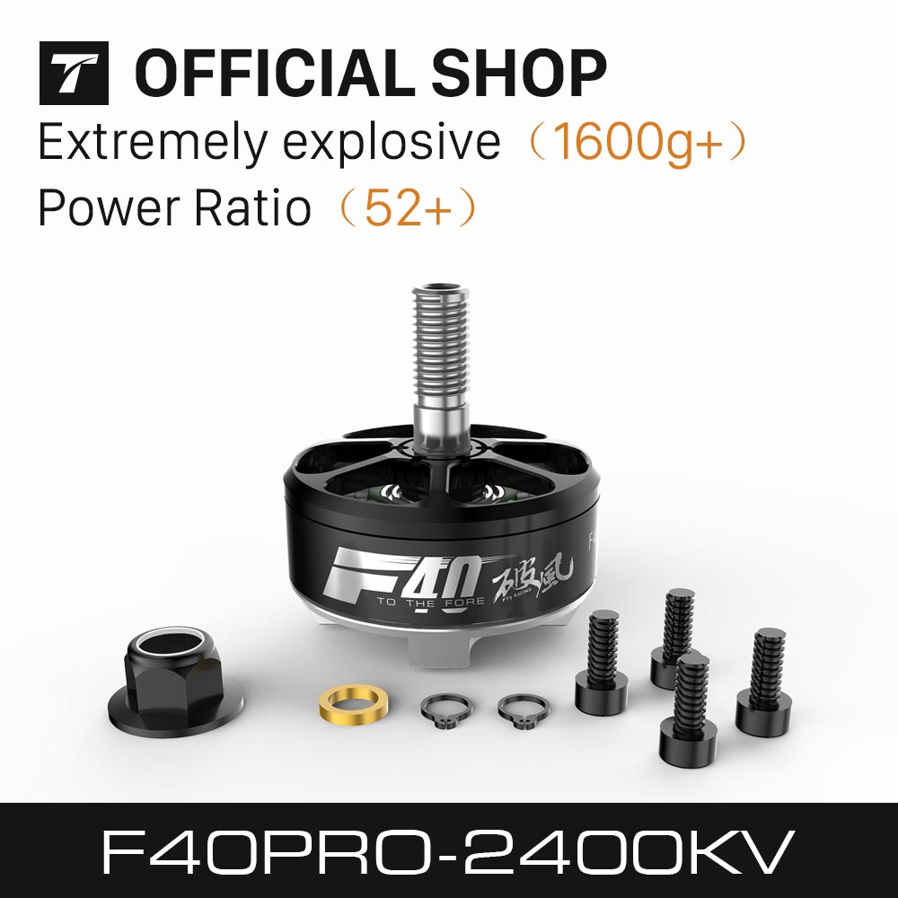 T-Motor Tiger Brushless Motor F40 PRO 2306 2400KV Sliver Wire Winding Powerful FPV Series Motor 2Pcs/Set For Racing Drone