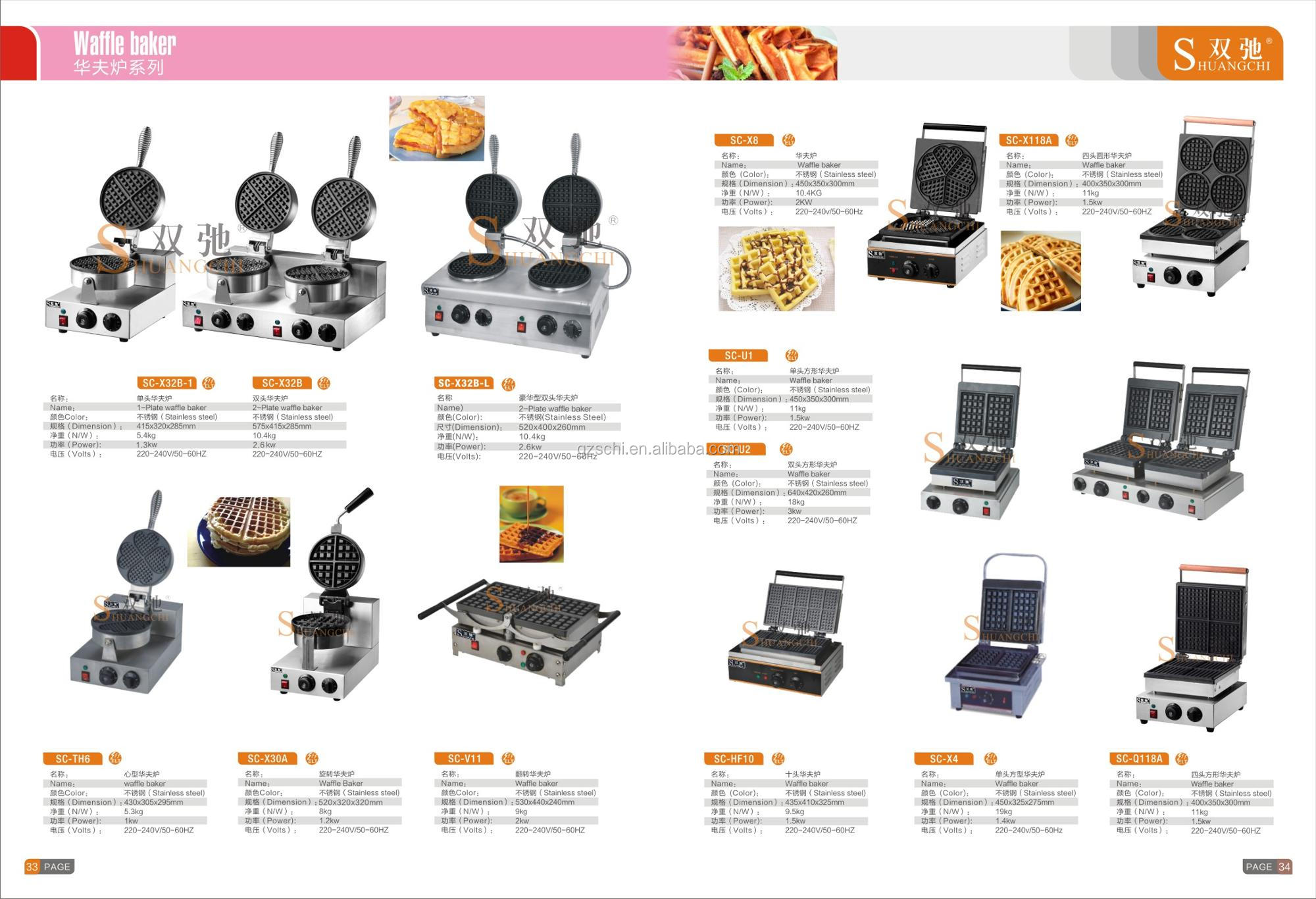 SC-HD8 Hot Selling High Quality Square Waffle Maker Muffin Machine waffle  cone baker, View Muffin Machine, Shuangchi Product Details from Guangzhou