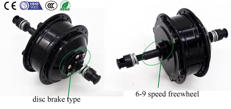 CZJB-90H jiabo 36v e-bike geared BLDC hub motor 250w