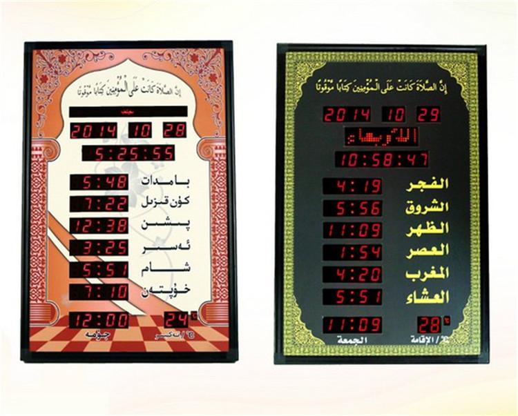 Home Decor Customizable Muslim Prayer ClockIslamic Wall ClockAzan
