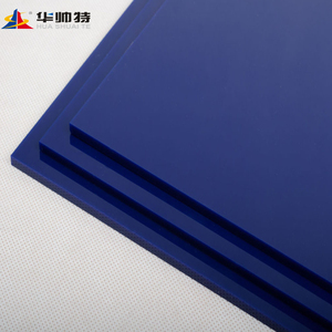 HST 100% virgin acrylic UV resistance custom cut size perspex sheet pmma sheet plexi glass clear acrylic