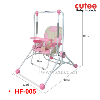 Popular Multifunction High Quality Indoor Outdoor Baby Swing High
