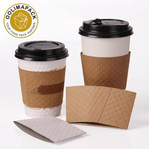Biodegradable Disposable Embossed Paper Coffee Cup Sleeve