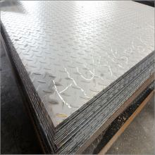 Unique hot rolled steel plate q345 specifications