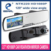 120 degree Wide View Angle best new car mirror gps camera for cars 2.7'' FHD 1080P Night Vision