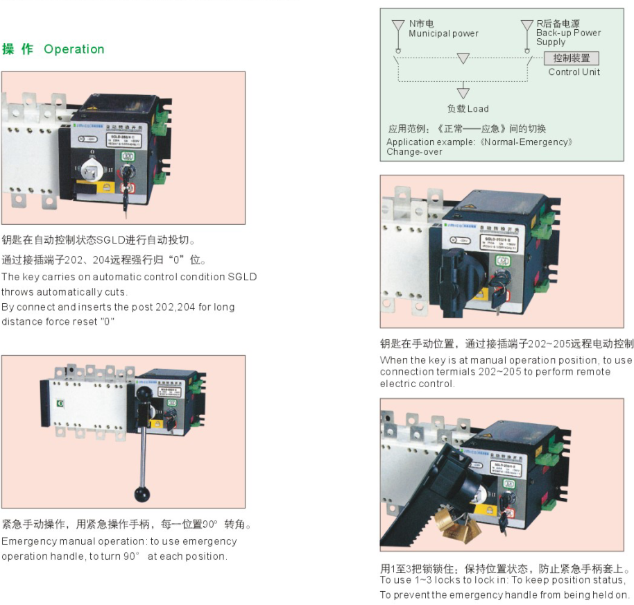 Sgld 400 Automatic Socomec Changeover Switch Ats Transfer Ups Circuit Diagram 3 Phase Auto