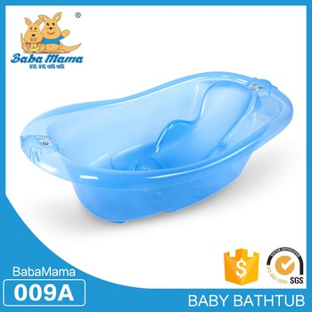 Pp Baby Bath Tub Holder For Promotional - Buy Baby Bath Tub Holder ...