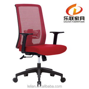 India market office chairs cheap red mesh chair with nylon arms 815-2