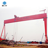 ME Type Double Beam Shipbuilding Gantry Crane