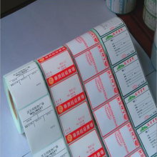 thermal paper roll digital price display for supermarket price tag