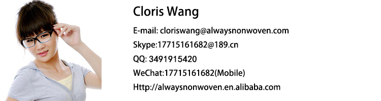 Cloris Wang(Always)