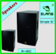 "Single 15"" activity super power voice club pro bose sound music system speakers"