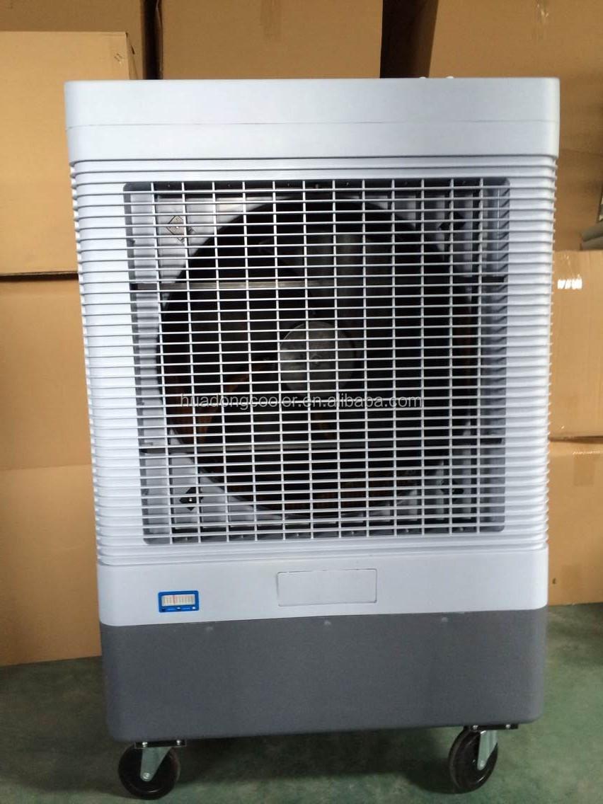 Room Air Cooler Water Cooling Fan Water Tank Cooling Fan