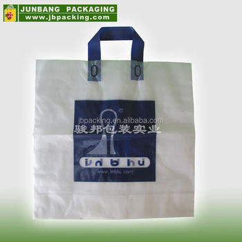 Small Plastic Bag Carry Design