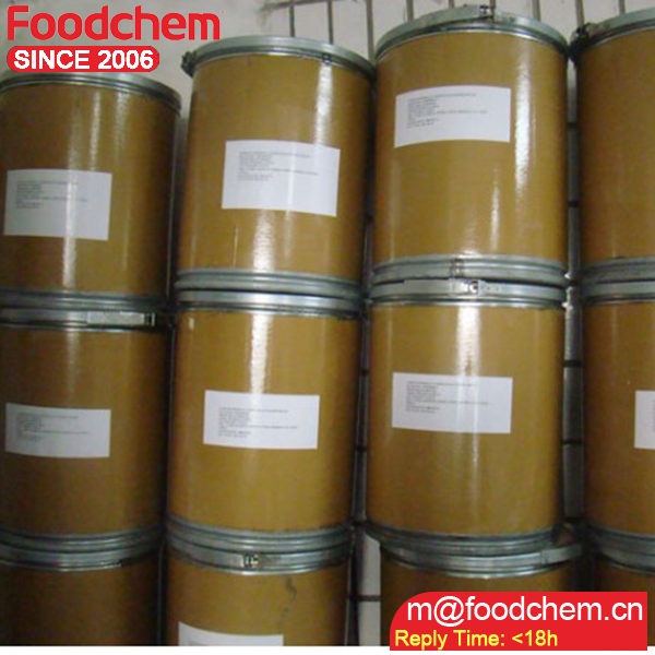 Raw Material rumen protected dl-methionine dsm