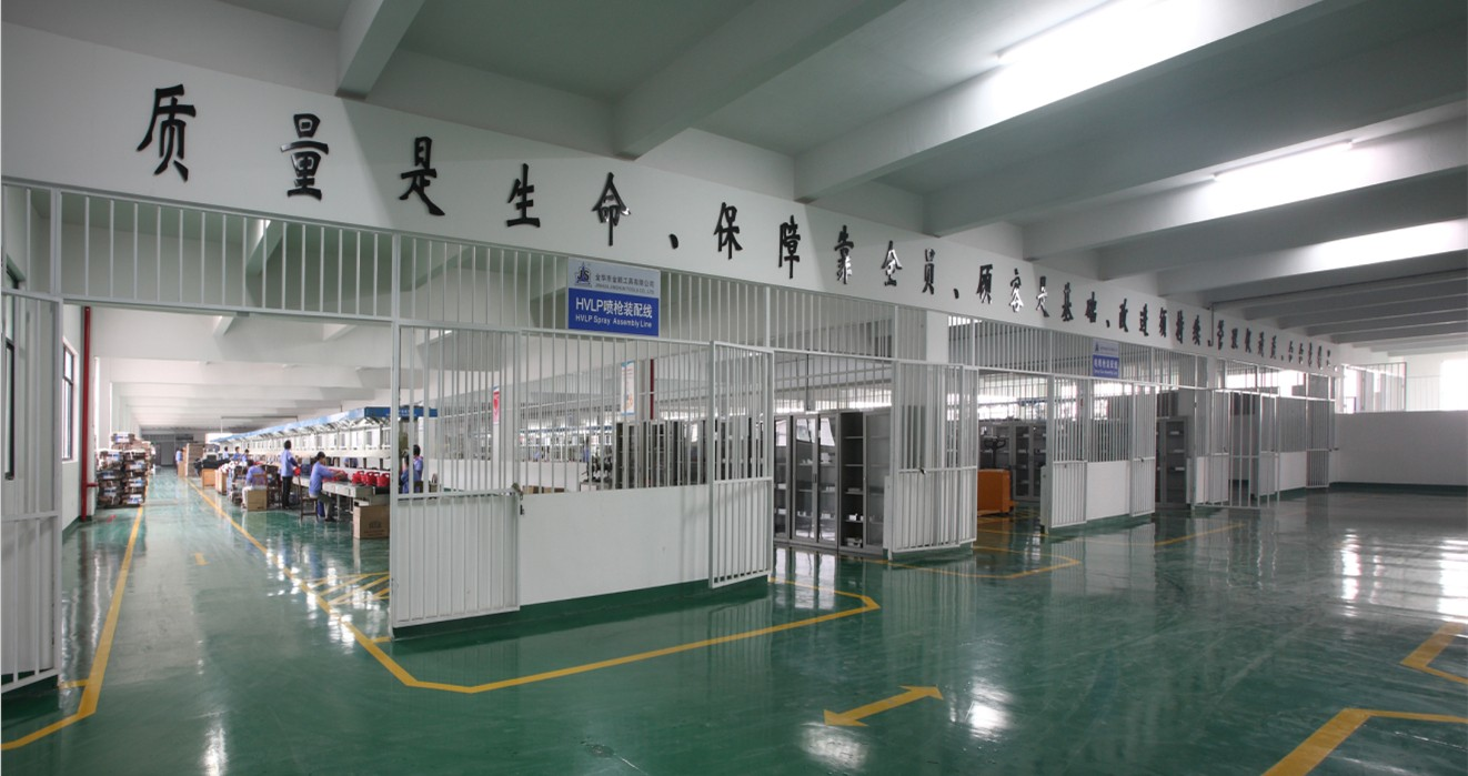 Manufactory for Economic paint spraying equipment 500W JS-910FF