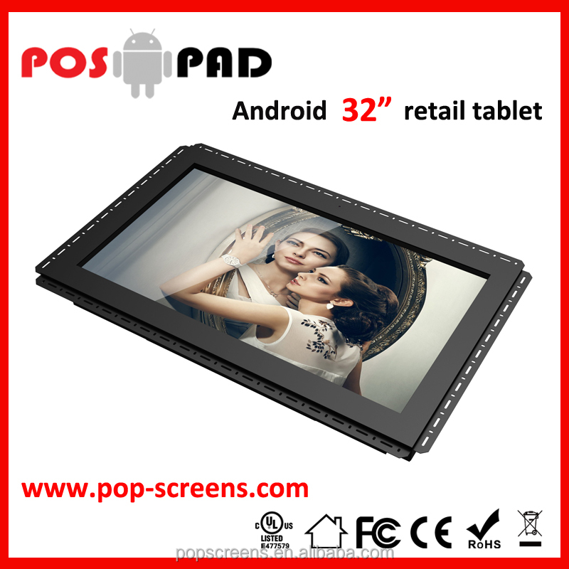 32inch PD320T Android industrial tablet PC touch panel PC