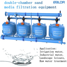 Irrigation Filter machine/four cylinder double-chamber 48 inch sand media filtration system for large flow rate