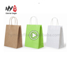 Hot sale shopping nice kraft paper bag