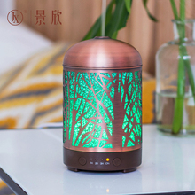 100ML New Arrival Cheap Price Metal Ultrasonic Oil Diffuser Made In China