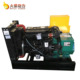 20kva Small Portable Generator Price Used for Home