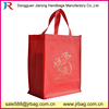 Self fabric Handle Non woven Wine Bottle totes Gifts Bags
