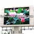 2012 latest light weight outdoor p10 acrylic display new innovative product 2012