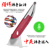 2.4G wireless air presenter pen mouse gift item Optical 4D Handheld Pen Shaped Adjustable Wireless USB Receiver