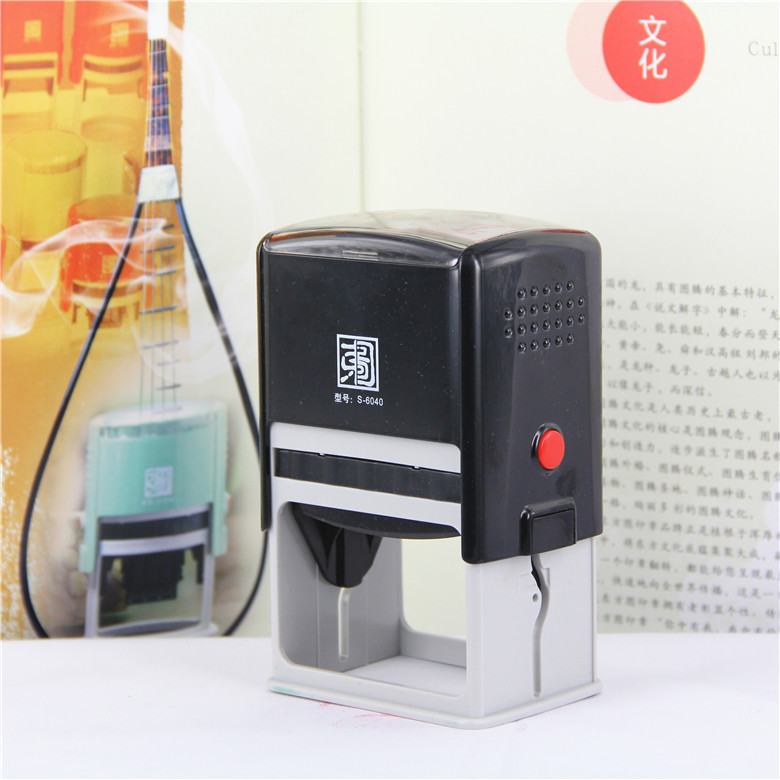 2015 New Design Epress Square Plastic Seal,Self Inking Name Stamp,Text Rubber Stamp,Automatic ink stamp printer S-6040