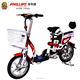 Hot sale Li-battery two wheel mini 2 seat adult electric motorcycle / bicycle / e-bike with pedals