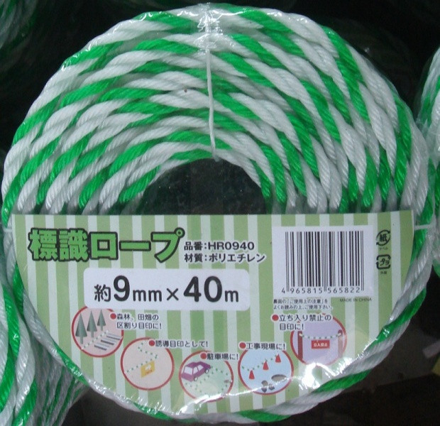 2015 best china supplier 32mm pp rope twine / packing rope / plastic rope