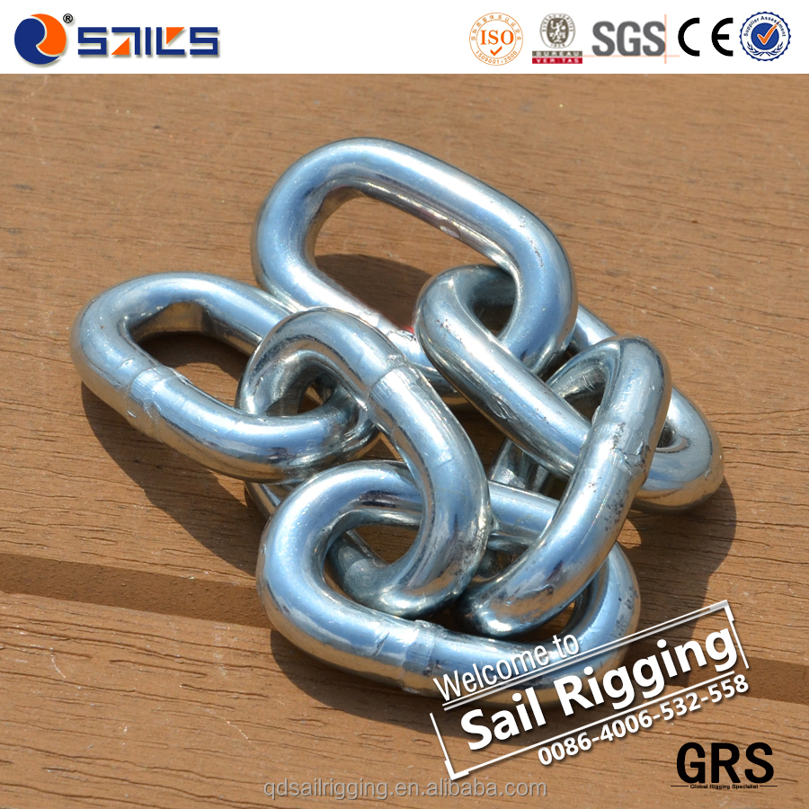 Alloy Steel Chain g80