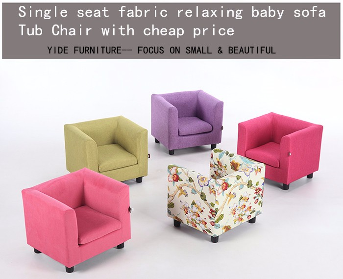 Whosale single seat fabric relaxing baby chair tub sofa chair with cheap price buy single seat - Cheap relaxing chairs ...