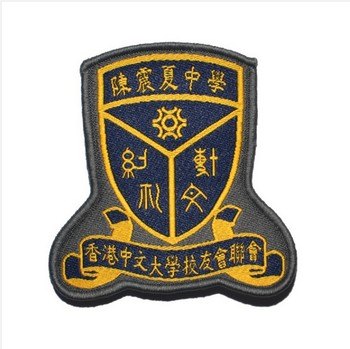 Embroidery woven patch badge