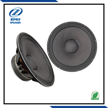 RMS 400M 12 Inch Pa Speaker Paper Cone Stage Speakers