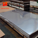 Hot Sales Customized Cold Rolled 201 304 316 Ferritic 440C Stainless Steel Sheet Price Per Ton China