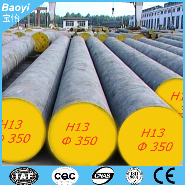 AISI H13 tool steel manufacturer made in china