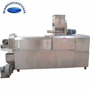 HAIYUAN different capacity 150-180kg/h fish feed mill manufacturer