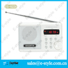 Alibaba 2014 China hot sell radio retro portable with active outdoor speaker