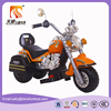 Hot selling electric children toy motorcycle and kids mini motorcycle