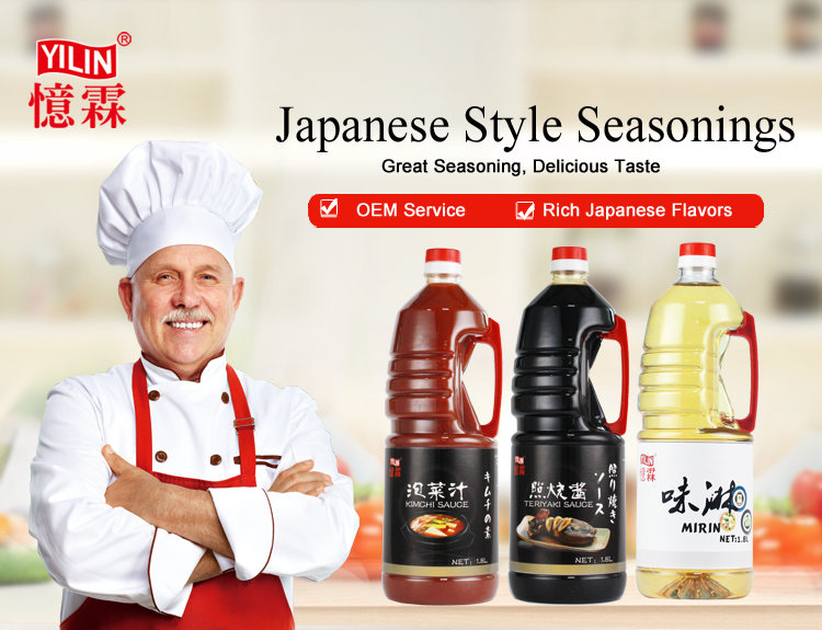 bottle packaging high concentration Japanese style tonkastu sauce with best price