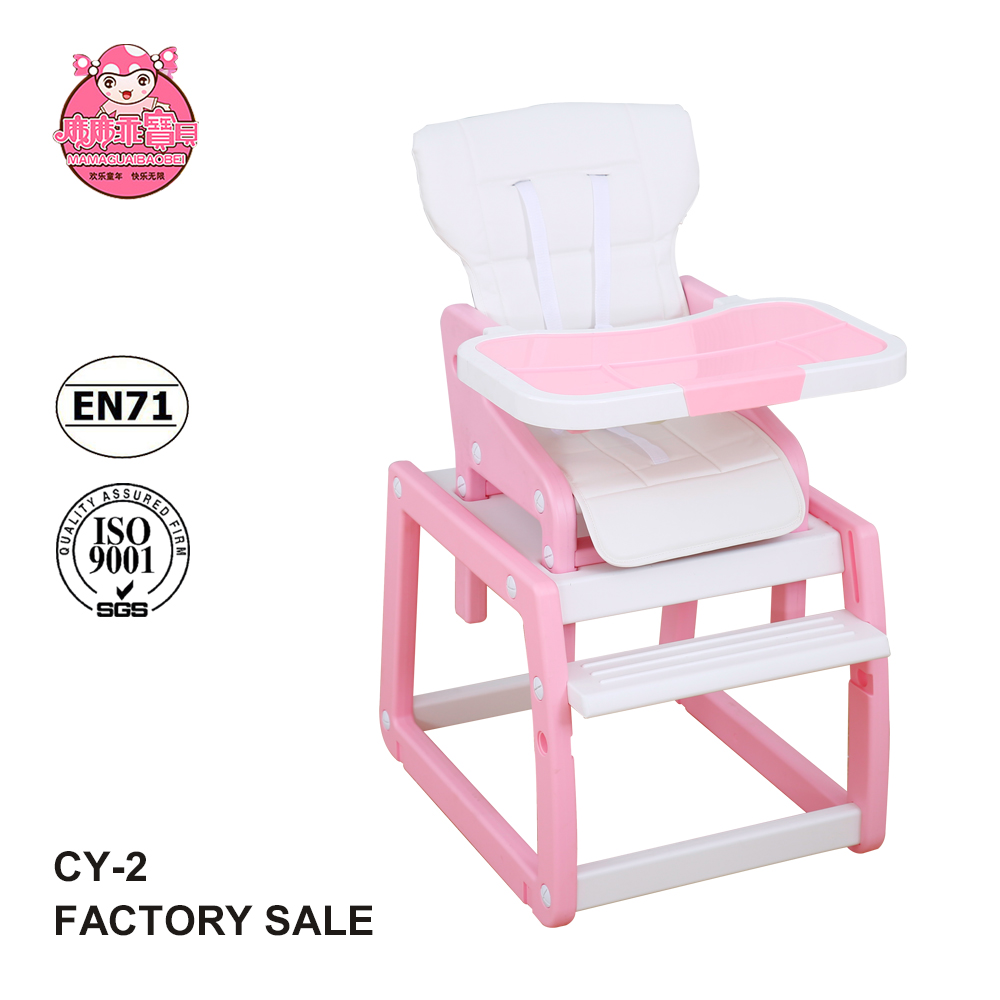 European Standard Baby Connection High Chair Plastic Baby Dinning