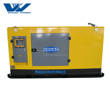 Soundproof Type Prime Power 50Kva Diesel Generator With AMF